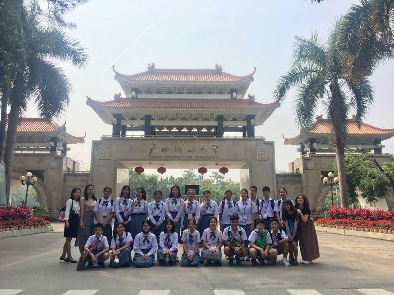 โครงการพัฒนาสู่การเป็นผู้นำอาเซียน(นำนักเรียนไปแลกเปลี่ยนวัฒนธรรมระยะสั้น ณ โรงเรียนสาธิตแห่งมหาวิทยาลัยชนชาติกว่างซี มณฑลกว่างซี นครหนานหนิง สาธารณรัฐประชาชนจีน)