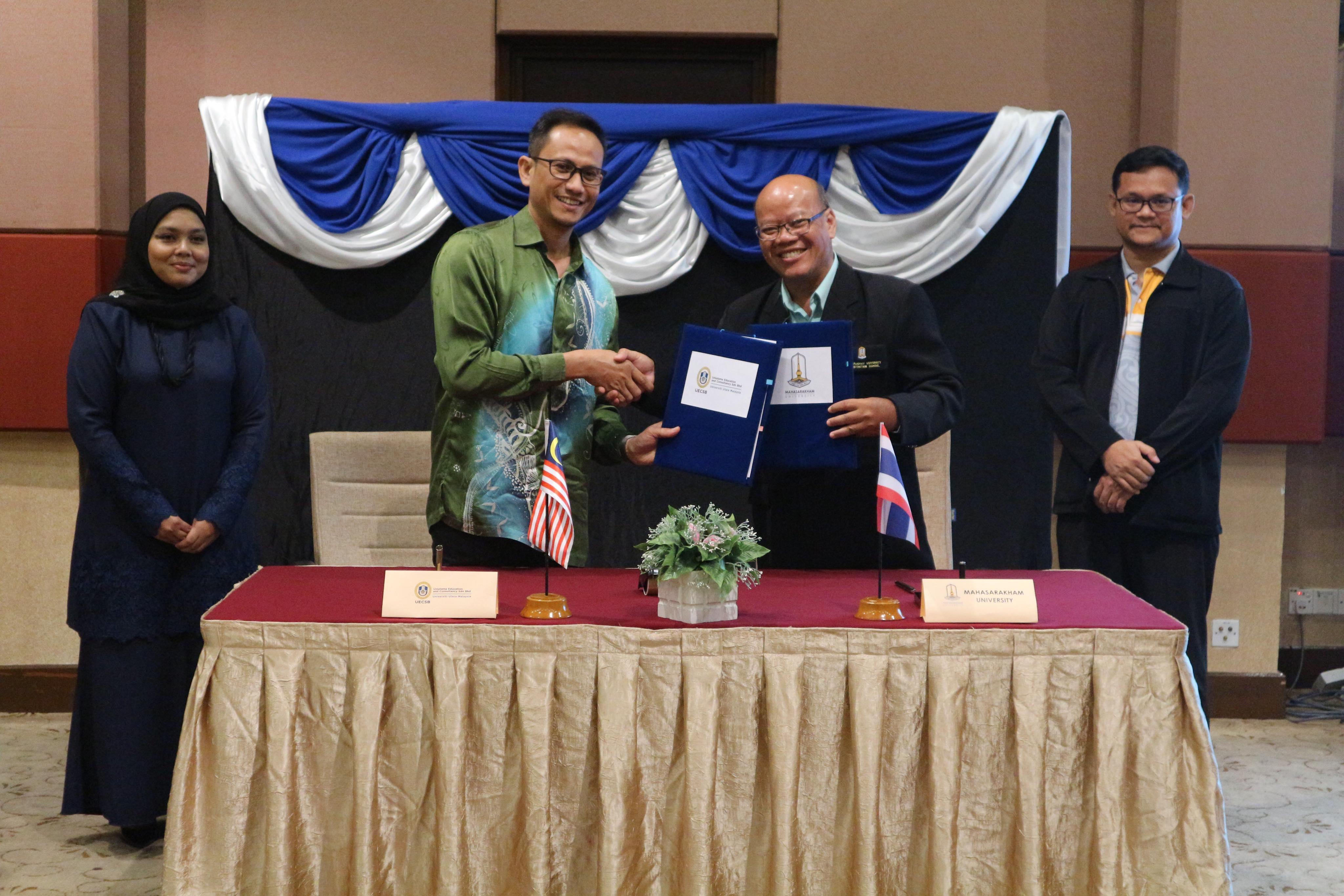 พิธีลงนามหนังสือแสดงเจตจำนง (Letter of Intent) ในการตกลงทำความร่วมมือทางการศึกษากับ Universiti Utara Malaysia, Sintok  Campus