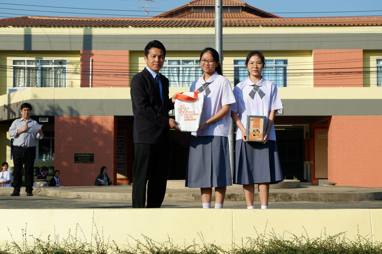 มอบของรางวัลให้กับนักเรียนที่เข้าร่วมกิจกรรมวันพ่อ